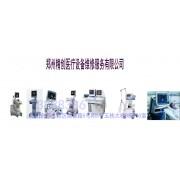 郑州精创医疗设备维修服务有限公司