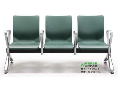 凯旋座椅——医院候诊椅YY-9603B