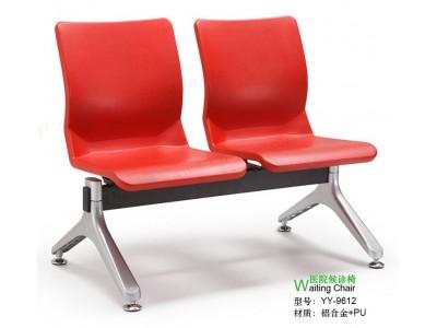 凯旋座椅——医院候诊椅YY-9612