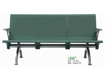 凯旋座椅——PU输液椅、PU机场椅、PU候诊椅