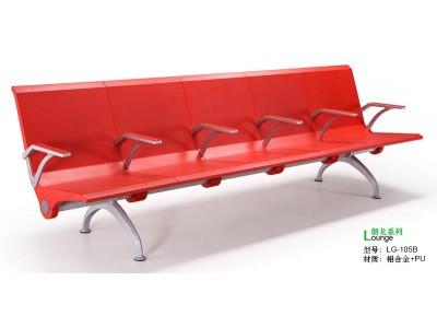 凯旋座椅—PU输液椅、PU候诊椅、PU机场椅