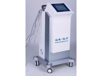 中医定向透药治疗仪治疗治疗疗效zp-a9型