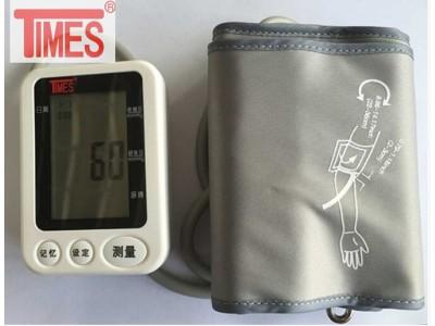 动态血压监测系统FT-CO8B型/动态血压监护仪监测血压测量PC软件