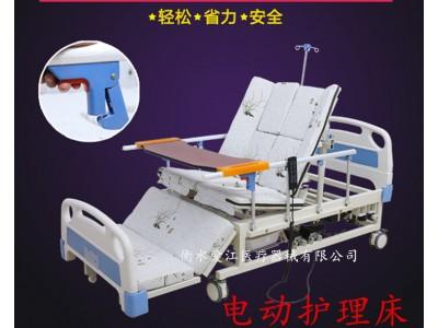 电动护理床 家用多功能护理床 电动翻身病床