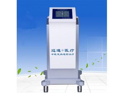 中医定向透药治疗仪 ZP-A9型