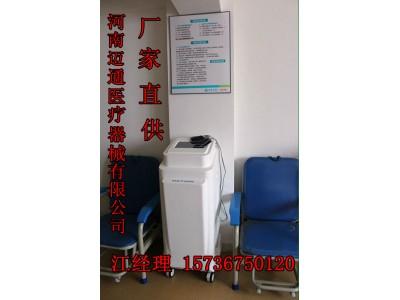 中医定向透药仪 中药离子导入 儿科治疗仪