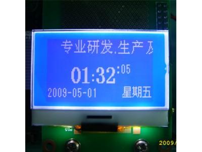 液晶显示屏COG12864液晶模块
