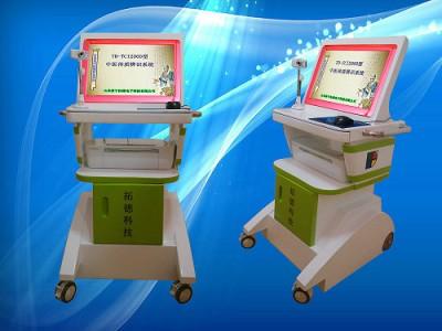 老年人健康管理技术规范中医体质辨识仪身份证信息自动录