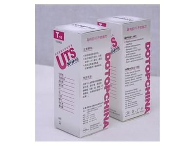 Clinitek50/100/500专用尿液分析仪试纸