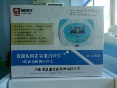 中医定向透药治疗仪BE-3000型(台式机)
