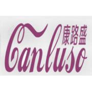 北京康路盛国际展览