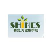 上海赛安生物 医药科技有限公司