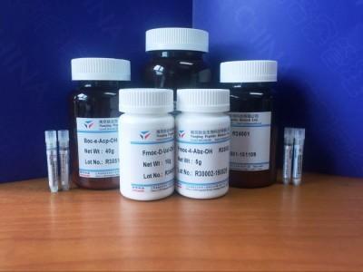 58-49-1 Angiotensin Acetate
