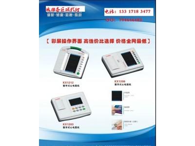 数字式心电图机/多导心电图机