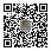 香港健康检测