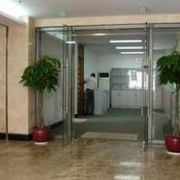 山东三汇医疗科技有限公司