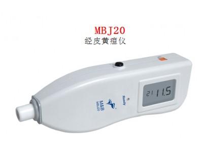 新生儿婴幼儿经皮黄疸检测试仪/经皮黄疸仪/黄疸检测仪黄疸测试仪