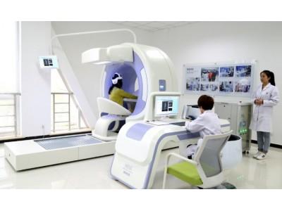 健康管理 HRA健康体检功能状态检测系统
