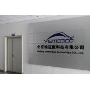 北京维迈康科技有限公司