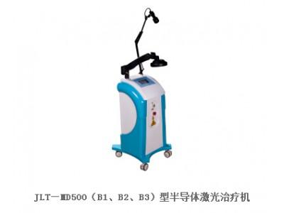 半导体激光治疗机
