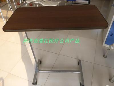 不锈钢护理床餐桌*移动餐板/可升降床边桌