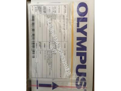 奥林巴斯电子胃镜