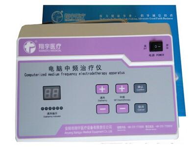 电脑中频治疗仪 /  XYZP-IB 电疗仪家用医用 理疗仪