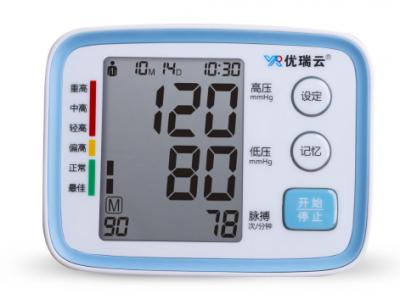 优瑞恩U80EH全自动上臂式电子血压计