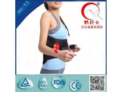 美式护腰腰部支撑固定效果最理想的躯干装具-鹤舒元矫形器