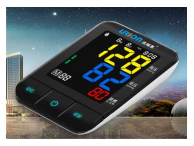 优瑞恩U80R彩屏臂式智能电子血压计