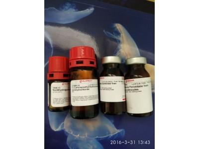 细胞级链丝菌素硫酸盐