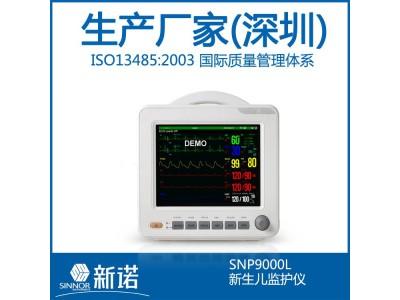 心电监护仪SNP9000L