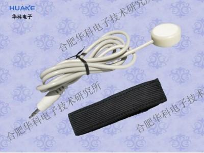 HK-2000A集成化脉搏传感器