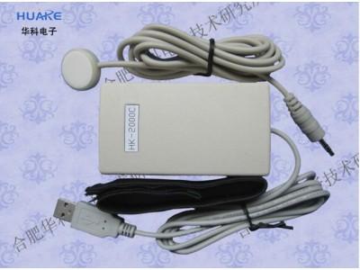 HK-2000C集成化数字脉搏传感器