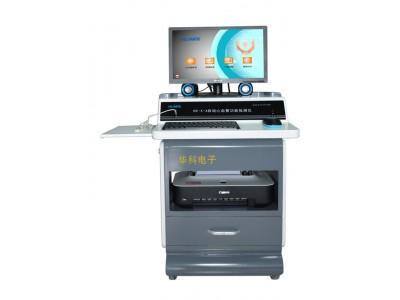 HK-X-A自动心血管功能检测仪(豪华型)