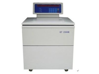 LG-25M高速冷冻离心机