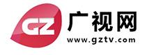 """天成医疗产业服务平台入选广东省2016年""""互联网+""""试点项目"""