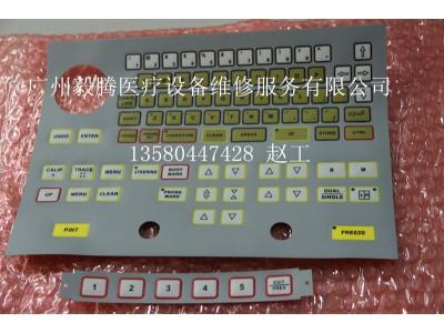 日立EUB-405彩超按键板  B超维修