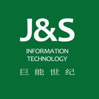 巨能世纪信息科技(苏州)有限公司