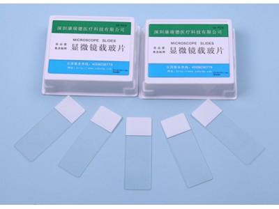 罗氏免疫组化仪专用防脱载玻片