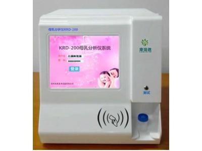 儿童母乳分析仪