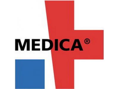 2016年德国杜塞尔多夫国际医疗展会MEDICA