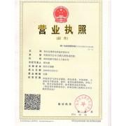 郑州万博净化科技有限公司