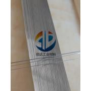 深圳市佰达工业材料有限公司