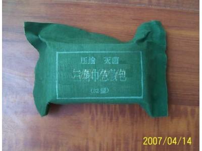 82型三角巾急救包