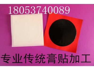 红棉布膏药布|双层棉布防渗膏药布