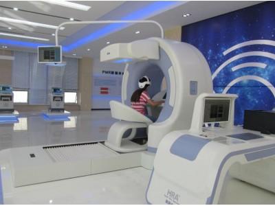 惠斯安普全身健康扫描系统HRAⅠ型