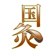 广州国灸医疗科技有限公司