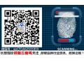 最新版医疗器械生产质量管理规范详细解读(六)