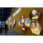 北京英德莱国际展览有限公司